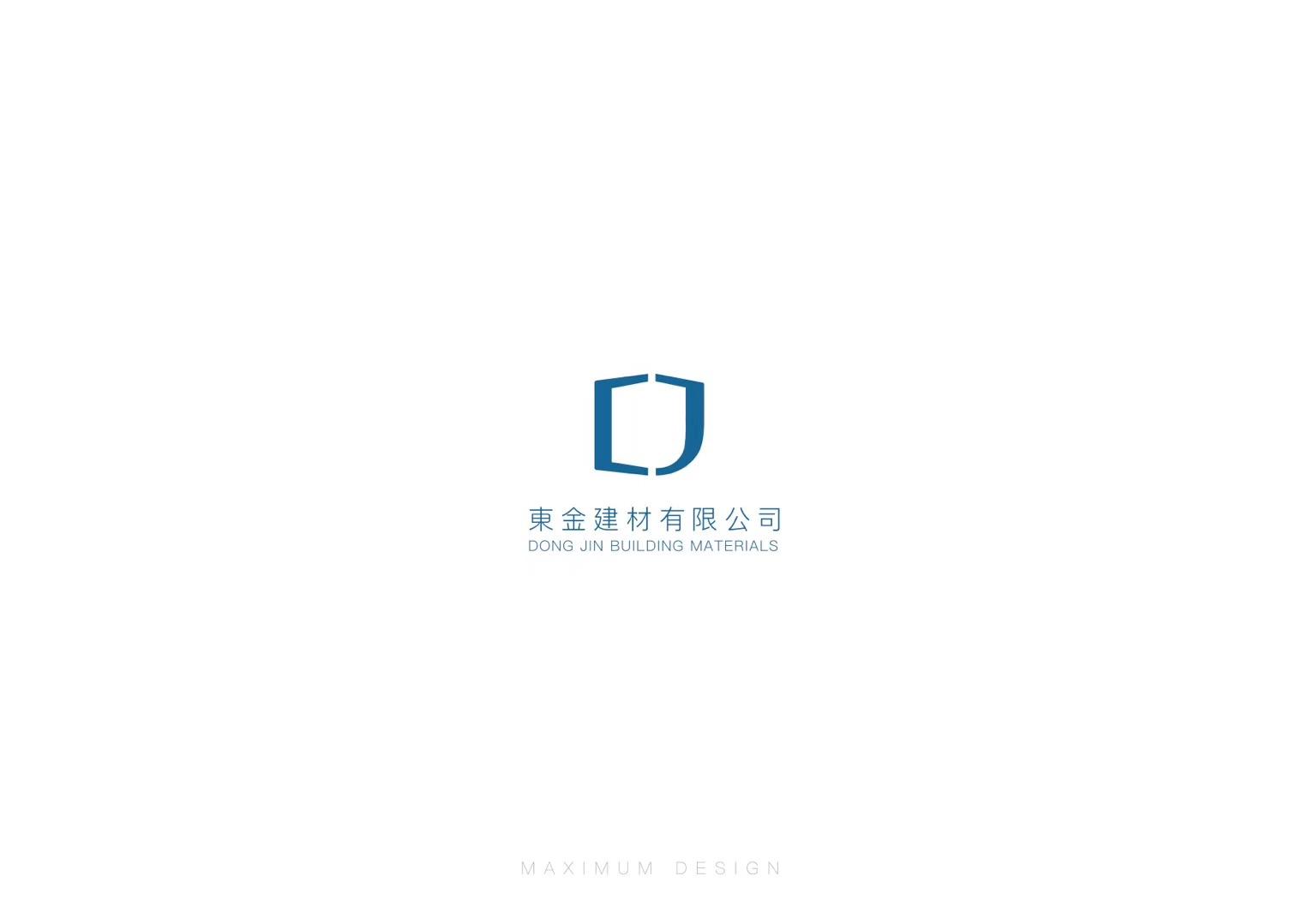 东莞市东金建材有限公司